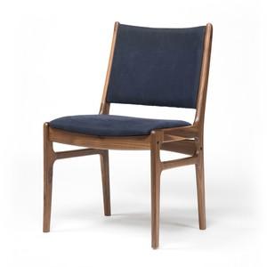 Bina Side Chair