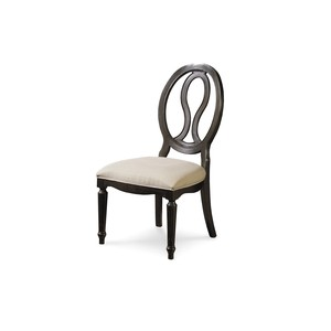Pierced Oval Back Side Chair in Midnight | Universal Furniture