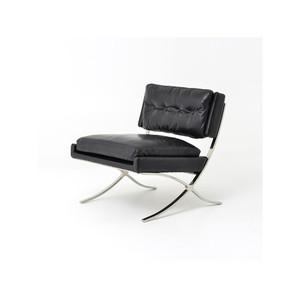 Heathrow Lounge Chair