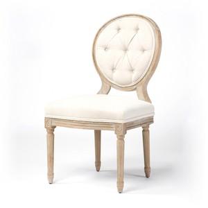 Stella Dining Chair