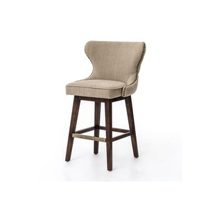 Julie Swivel Stool