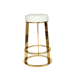 Round Brass Counter Stool White Pu Leather