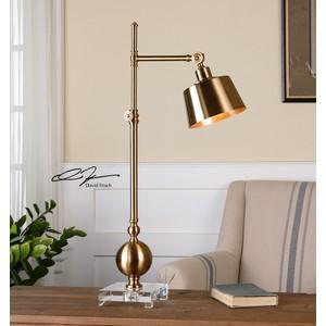 Laton Task Table Lamp