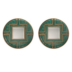 Amina Rounds Wall Mirrors - Set of Two | The Uttermost Company