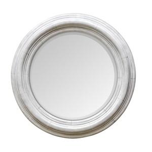 Joshua Ivory Wall Mirror