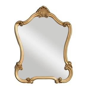 Walton Hall Gold Mirror | The Uttermost Company