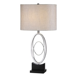 Savant Polished Nickel Table Lamp | The Uttermost Company