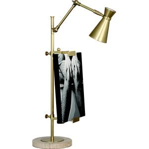 Jonathan Adler Bristol Table Lamp | Robert Abbey