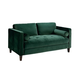 Dapper Loveseat