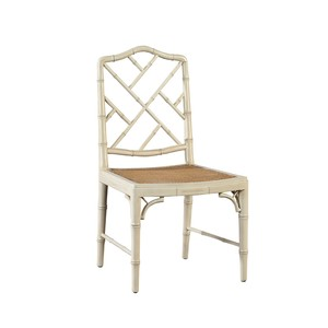 Classic Bamboo Side Chair | Furniture Classics