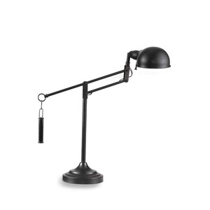 London Task Table Lamp