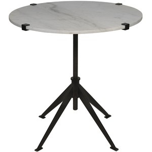 Edith Adjustable Side Table