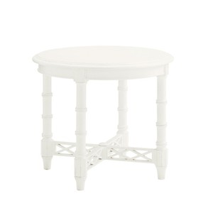 Edgehill Round Lamp Table | Tommy Bahama Home