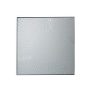 Calliope Square Sunburst Mirror | Lexington