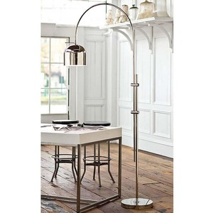 Arc Floor Lamp | Regina Andrew