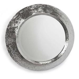 Plated Nickel Convex Mirror | Regina Andrew