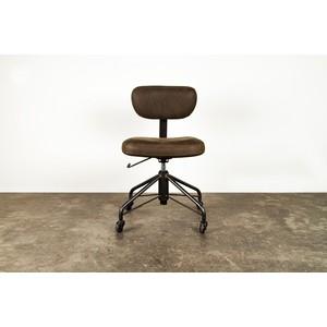 Rand Office Chair | Nuevo