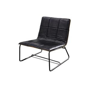 Stark Lounge Chair