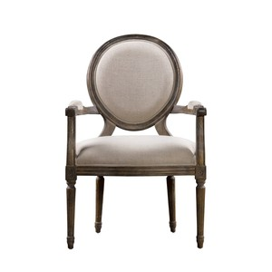 Beige Vintage Louis Round Arm Chair