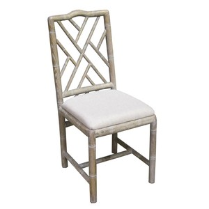 Brighton Bamboo Side Chair | Sarreid