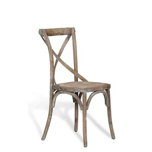 Tuileries Side Chair | Sarreid