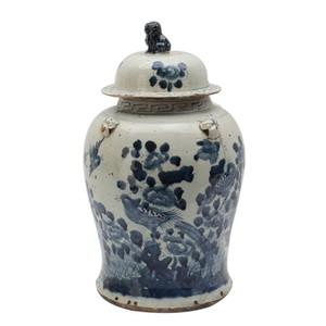 Small Aviary Ceramic Vessel   Sarreid
