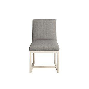 Carter Side Chair | Universal Furniture