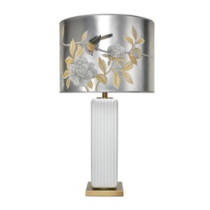 Monty Table Lamp