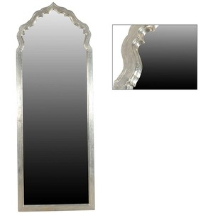 Bima Mirror