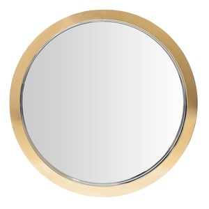 Julia Wall Mirror | Nuevo