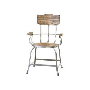Workshop Arm Chair