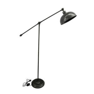 Remington Adjustable Floor Lamp | Furnitureland Home