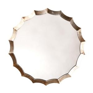 Round Scalloped Mirror | Furnitureland Home