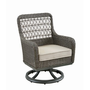 Dogwood Swivel Dining Chair | Sunvilla Home