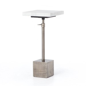 Sirius Adjustable Accent Table | Four Hands