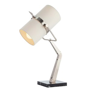 Juniper Table Lamp | Arteriors