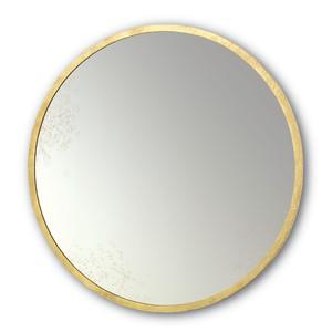 Aline Mirror | Currey & Company