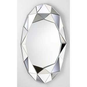 Whitehouse Mirror | Cyan Design